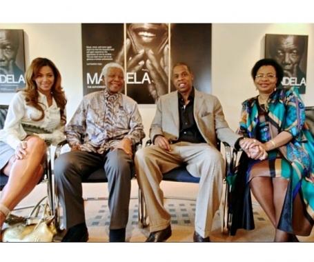 Artists celebrate Nelson Mandela