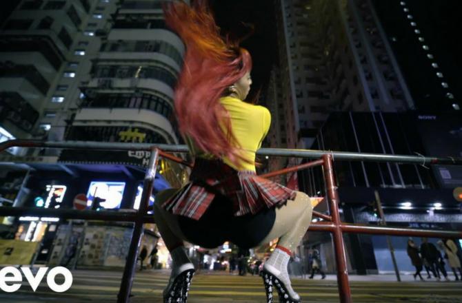 Iggy Azalea - Mo Bounce